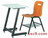 新式课桌椅